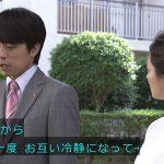 警視庁捜査一課9係 最終回 第11話 01