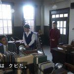 とと姉ちゃん 第62話 01