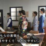 とと姉ちゃん 第52話 01
