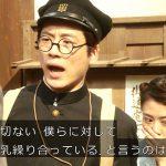 とと姉ちゃん 第54話 01