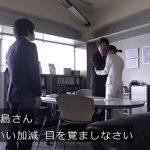 毒島ゆり子のせきらら日記 第8話 01