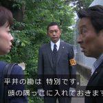 警視庁・捜査一課長 第8話 01