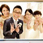 早子先生、結婚するって本当ですか? 最終回 01