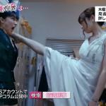 婚活刑事-第9話-01