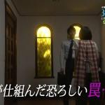 37.5℃の涙-第8話-01